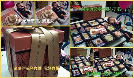 20111204雨霓結婚3-1.jpg
