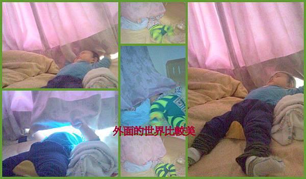 20121224平安夜外公家 玩窗簾1.jpg
