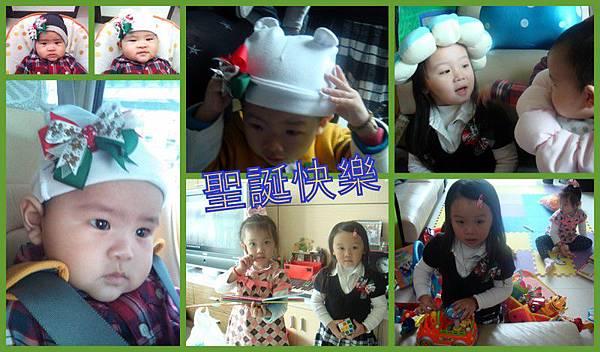 20121225聖誕聚會1.jpg