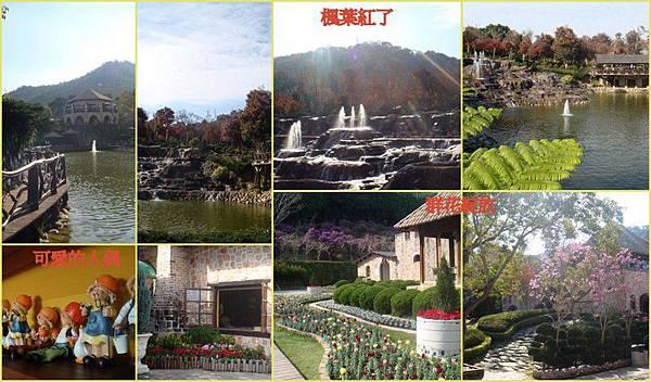 20111229-30台中行6.jpg