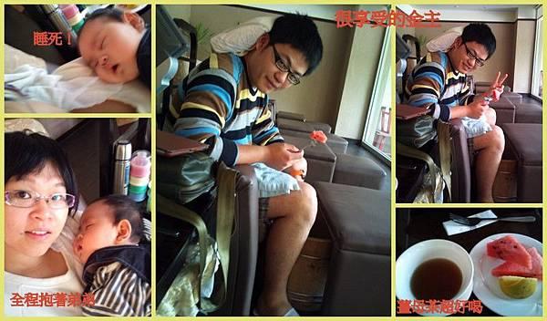 20111229-30台中行14.jpg