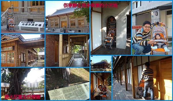 20111229-30台中行16.jpg