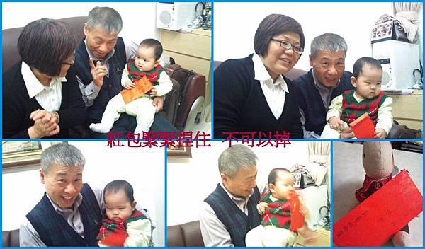 20120112我的生日.jpg