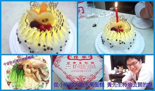 20120112-13麻咪生日 阿公阿媽回來.jpg
