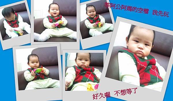 20120112-13麻咪生日 阿公阿媽回來2.jpg