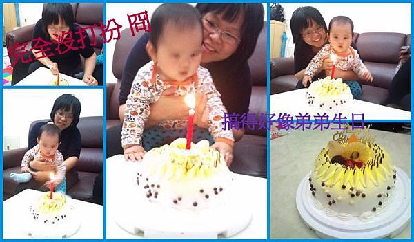 20120112-13麻咪生日 阿公阿媽回來1.jpg