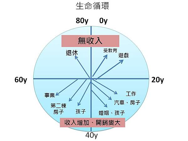 簡報1.jpg