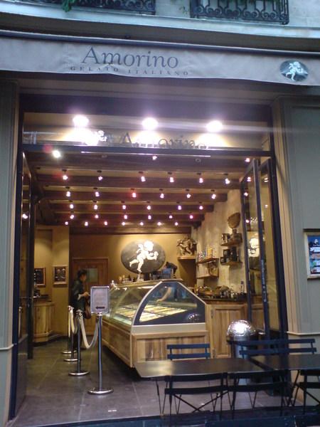 AMORIO的店面