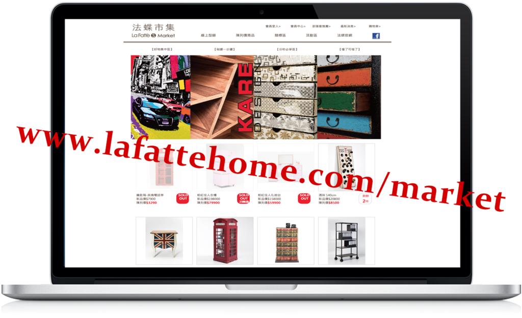 MacBookProDesktop_2x.png