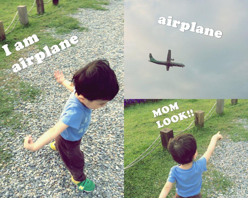 學飛機.jpg