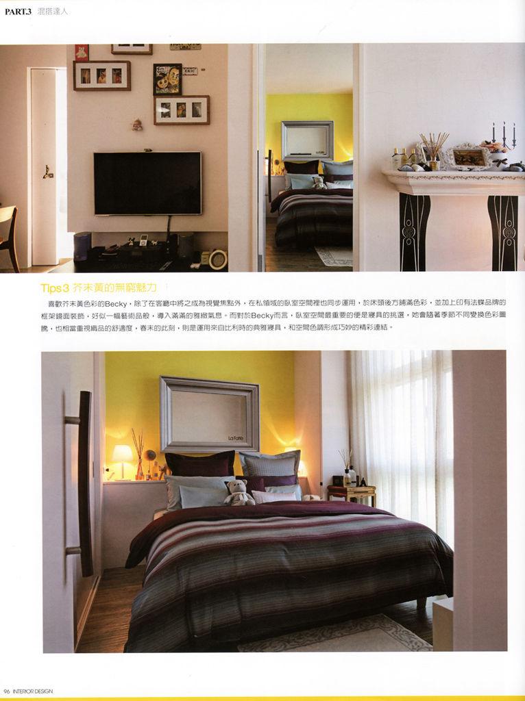 INTERIOR DESIGN P96.jpg