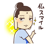 Saint-Young-Men-Sticker-2893.png