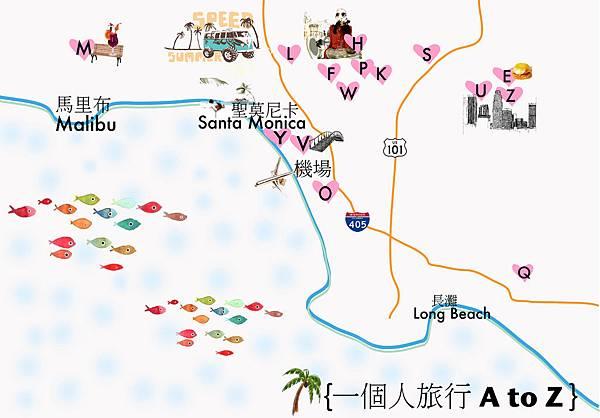 A to Z 地圖.jpg