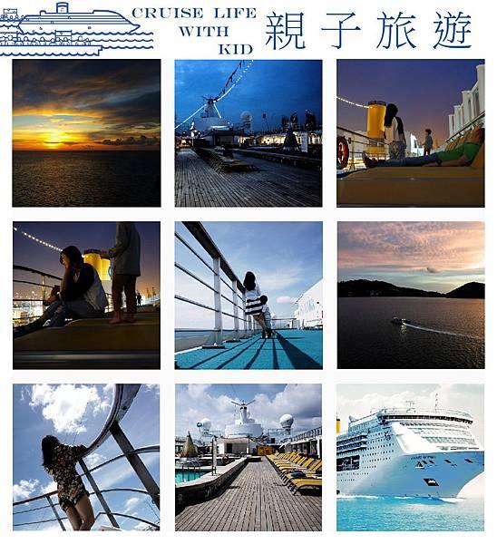 親子旅行cover.jpg