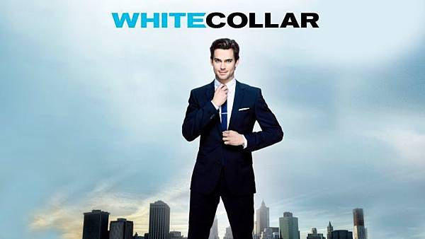 white-collar-header.jpg