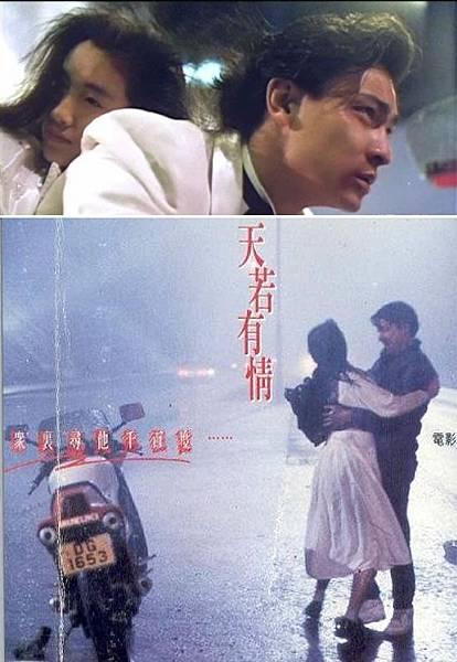 a-moment-of-romance-01.jpg