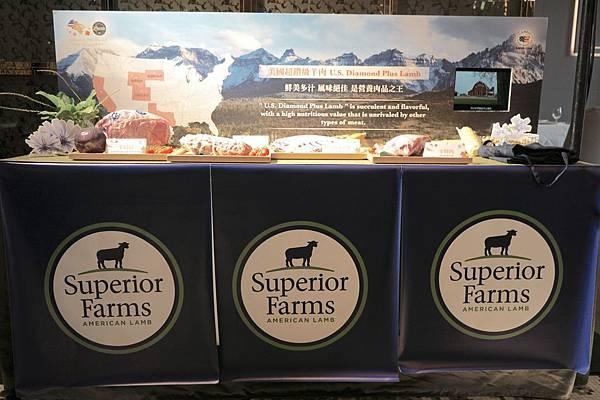 Superior Farms.jpg
