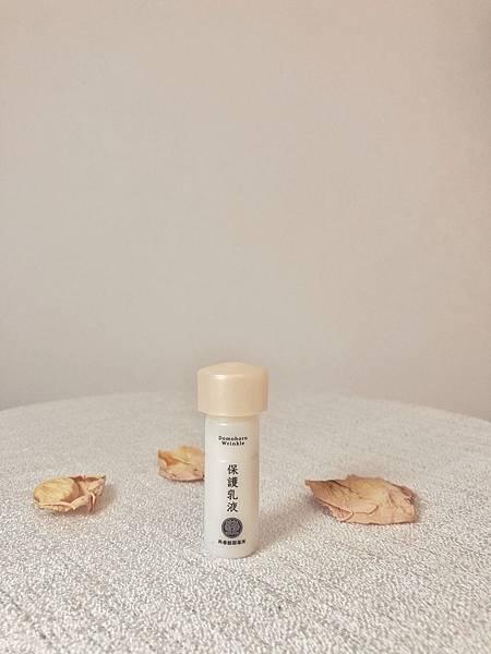 朵茉麗蔻 保護乳液.jpg