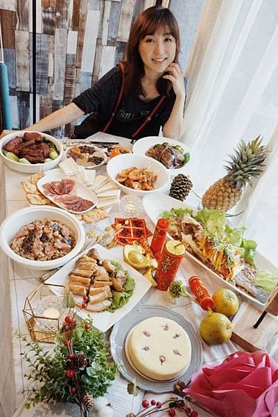 復興空廚年菜2020 5.jpg