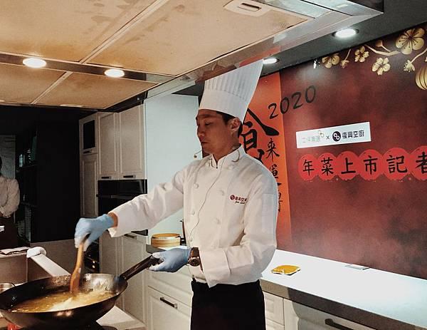 復興空廚年菜2020 9.jpg