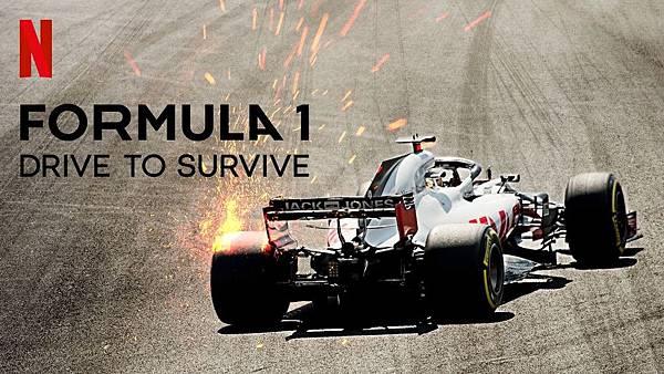Formula 1 一級方程式:飆速求生.jpg