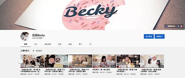 貝姬Youtube.png