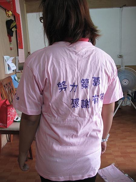 義賣T-恤