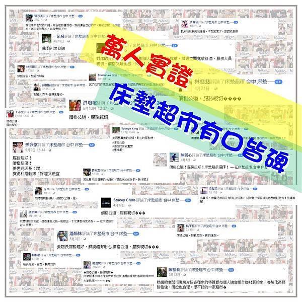 顧客評論3-01.jpg