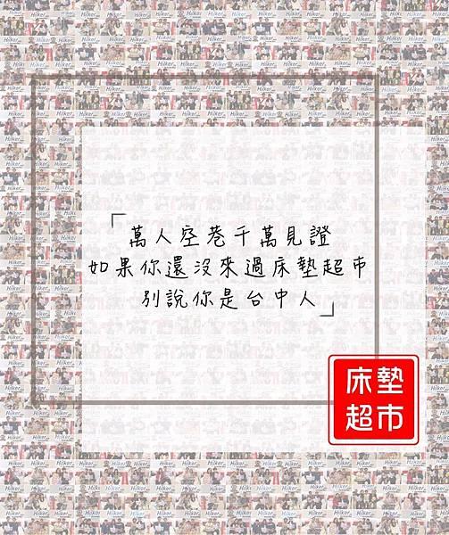 S__34054180.jpg
