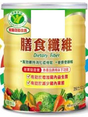 膳食纖維粉