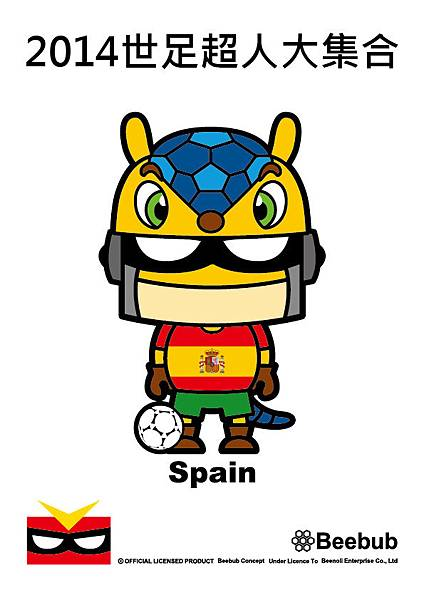 9225-2014世足西班牙超人.jpg