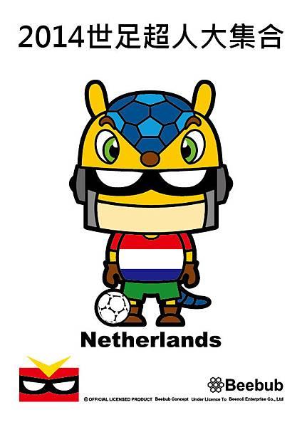 9245-2014世足荷蘭超人.jpg