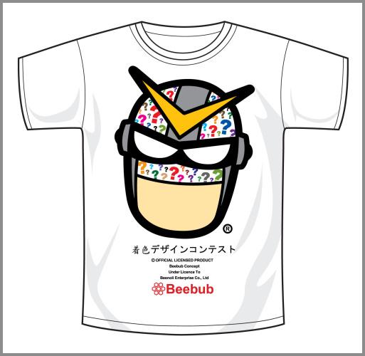 Beebub短袖_著色比賽樣衣.jpg