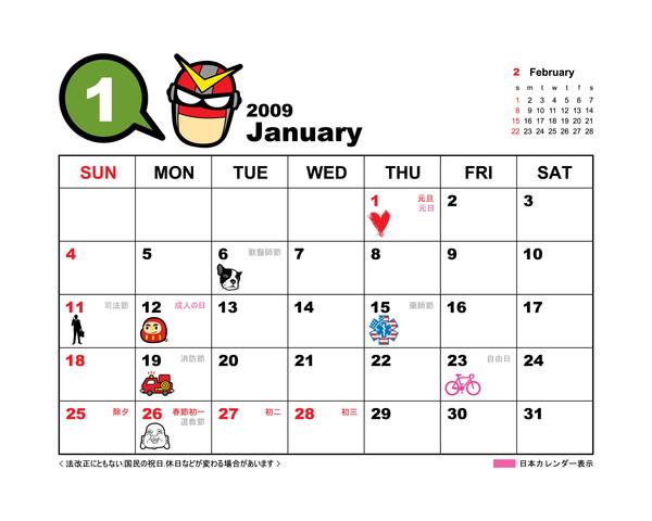 beebub-2009-01.jpg
