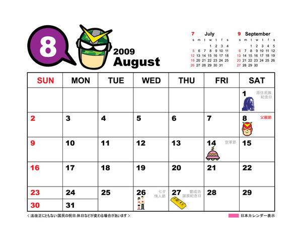 beebub-2009-08.jpg