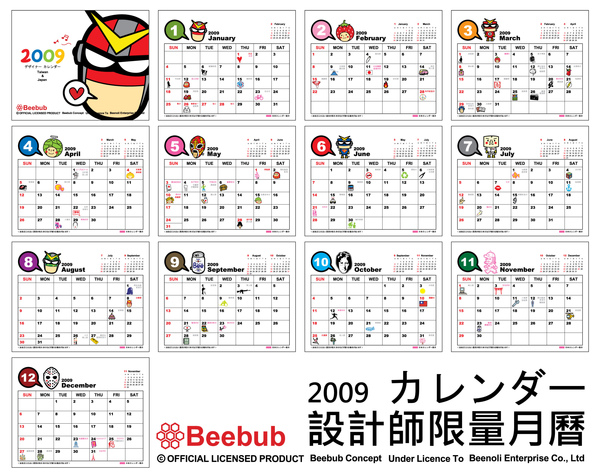 beebub-2009-13.jpg