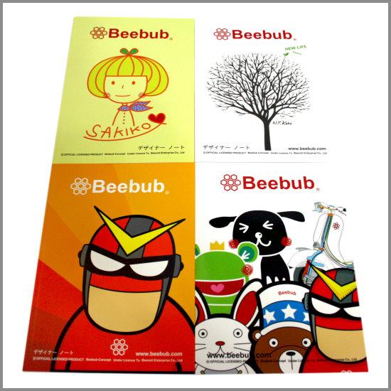 Beebub第一代筆紀本02.jpg