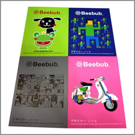 Beebub第一代筆紀本03.jpg