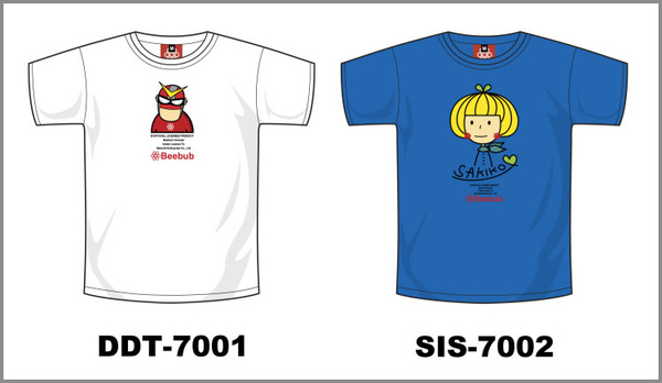 Beebub絕版T恤02.jpg