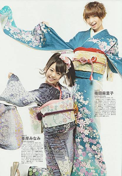 akb48-blt-kimono-5