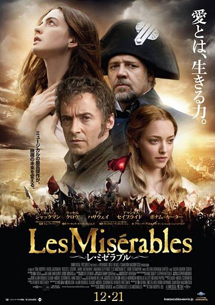 movies_les_miserables_international_poster