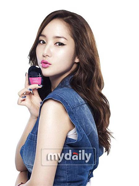 Korea_Girls_Park_Min_Young_2013.jpg