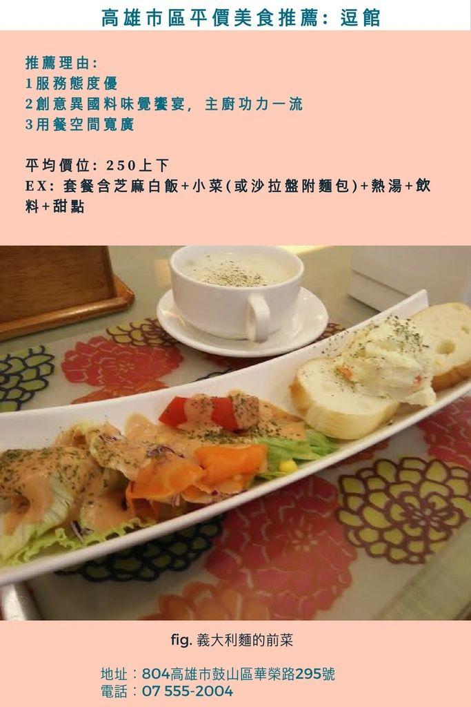 小說 (3)