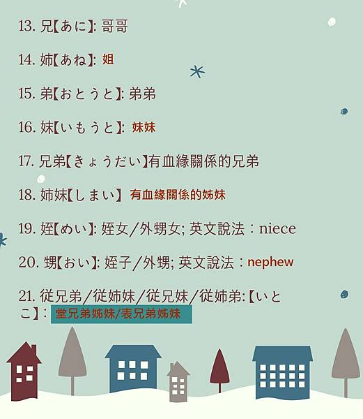 photoClub2019 (1)