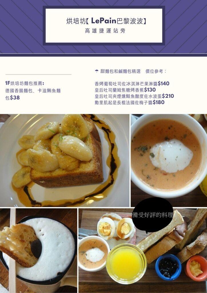 Pi-Yi Chien (4)