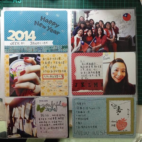 2014-01-09 21.53.47
