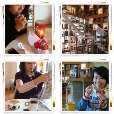 RETEO咖啡館2.jpg