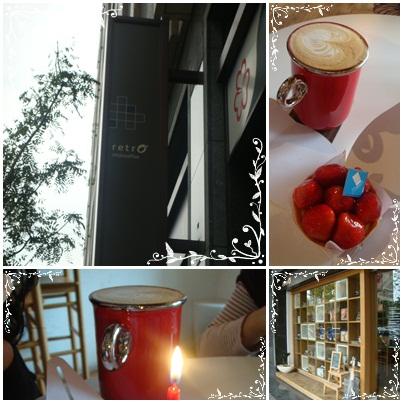 RETEO咖啡館.jpg