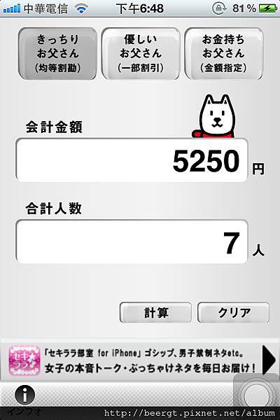 IMG_3081