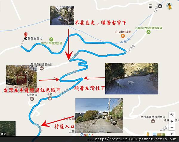 薔薇谷2.jpg